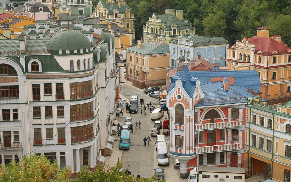 ВУкраинском государстве  впервый раз  продали квартиру закриптовалюту Etherеum