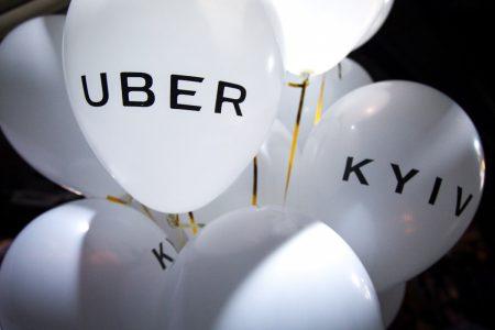 Uber заметно поднял тарифы на сервисы uberX и UberBlack в Киеве