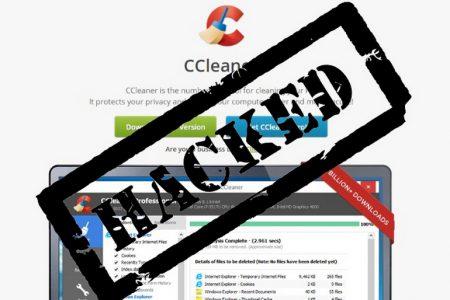 Хакеры взломали популярнейший «чистильщик» CCleaner и использовали его для распространения вредоносного ПО