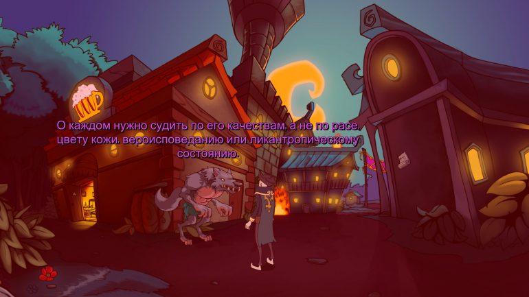 Darkestville Castle: старая злая адвенчура
