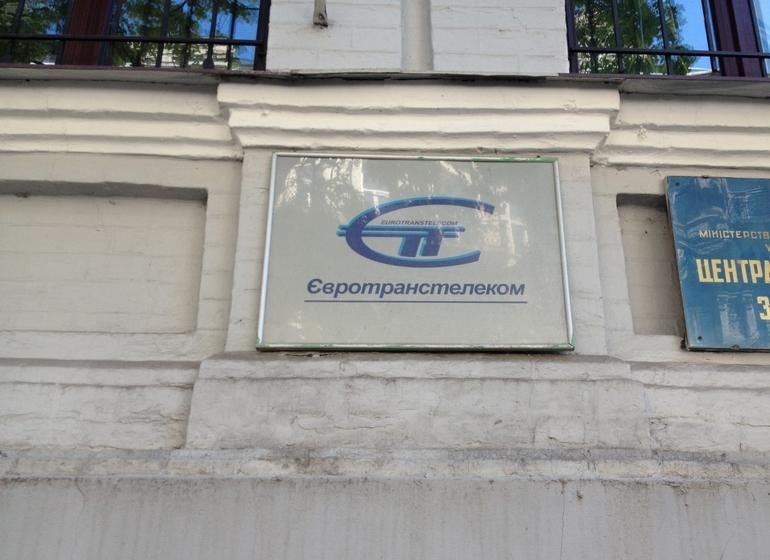 СБУ пришла собысками ккрупному интернет-оператору