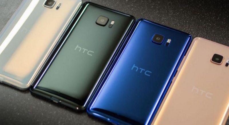 Безрамочный HTC U11 Plus засветился вбенчмарках
