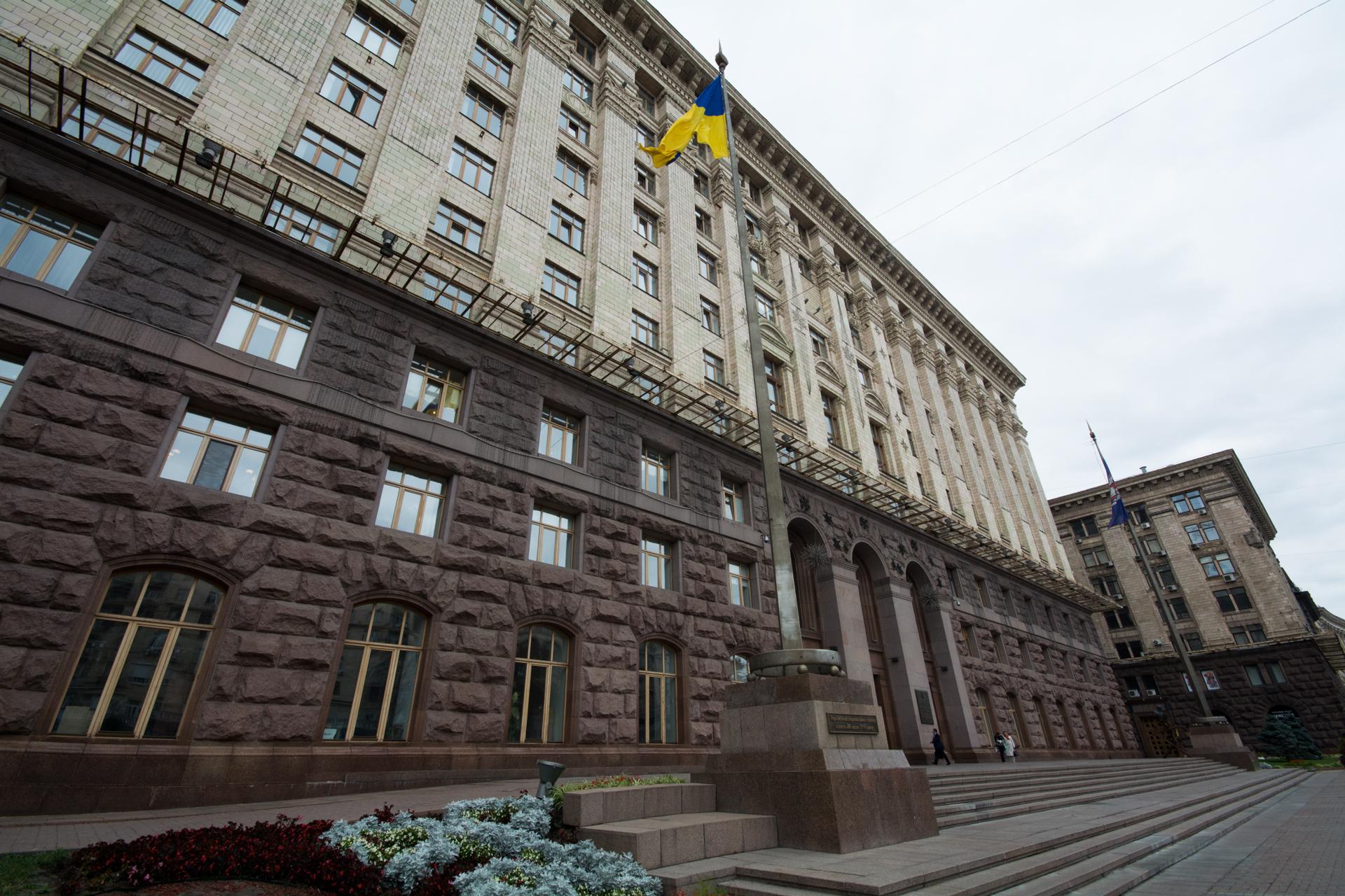 ВКиеве утвердили Единый список  граждан