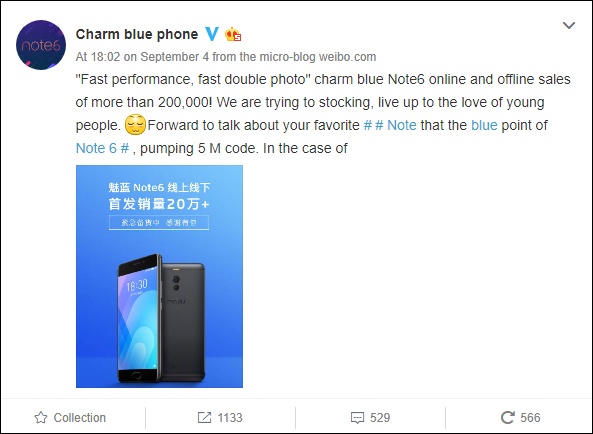 Первая партия смартфонов Meizu M6 Note в количестве 200 тыс. устройств была распродана в первый же день