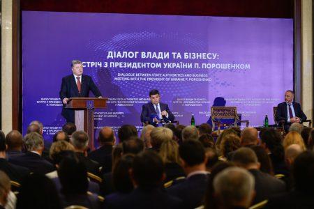 Порошенко: Европарламент поддержал отмену роуминга для украинцев