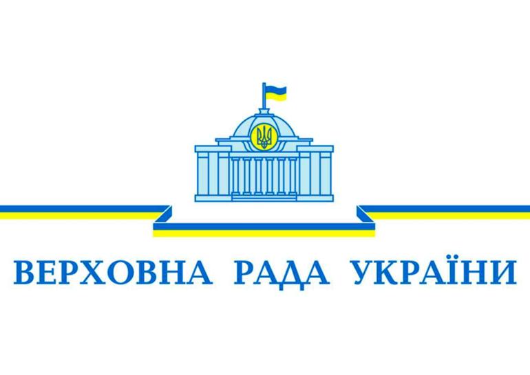 ВРУ предлагает учредить День программиста официальным праздником вгосударстве Украина
