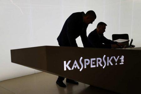 WSJ: «Антивирус Касперского» специально модифицировали для кибершпионажа и поиска американских секретных документов