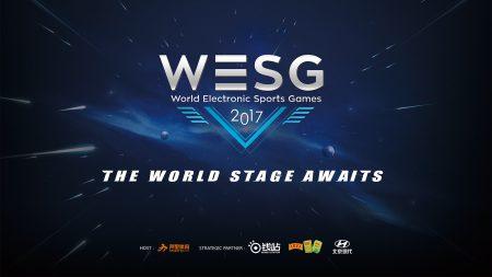 Team Ukraine и UAshki представят Украину на WESG-2017 по Dota 2