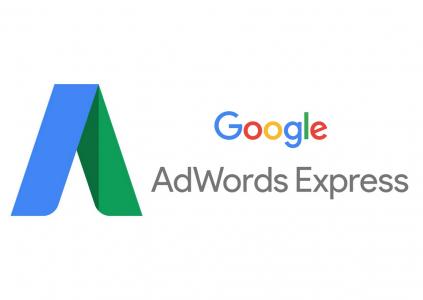 Google запустил в Украине рекламное решение для малого бизнеса AdWords Express