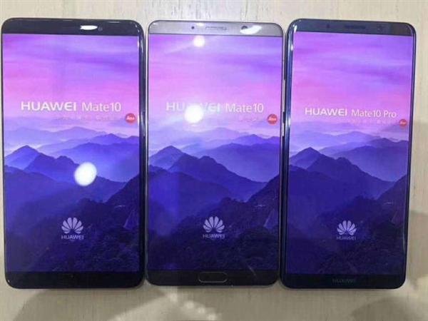Флагманский смартфон Huawei Mate 10 представлен официально