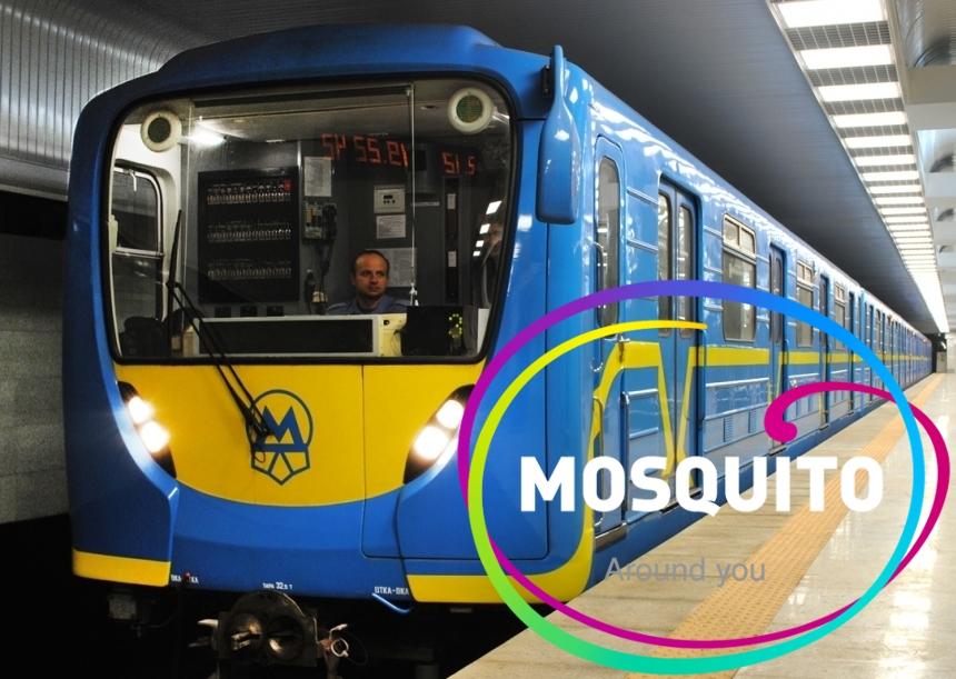 Киевлян лишат доступа кWi-Fi встоличном метрополитене