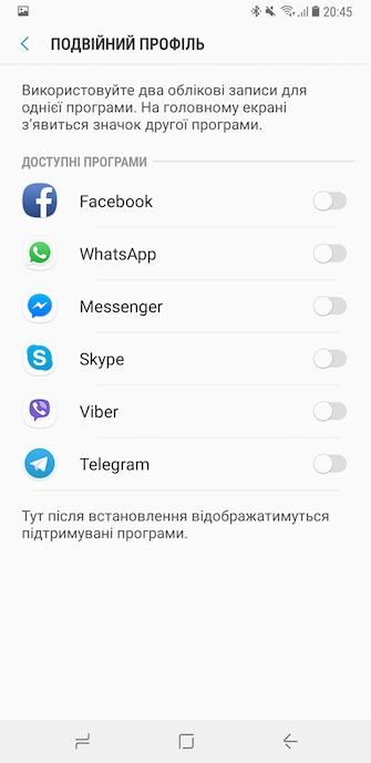 Обзор смартфона Samsung Galaxy Note8