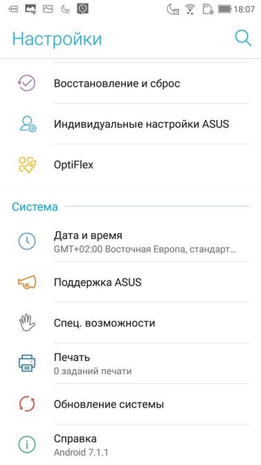 Обзор ASUS Zenfone 4 (ZE554KL)