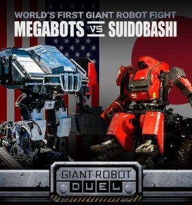 Опубликовано видео боя гигантских роботов MegaBots Iron Glory и Eagle Prime (США) с Suidobashi Kuratas (Япония)