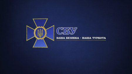 В СБУ заявили о блокировании кибератаки