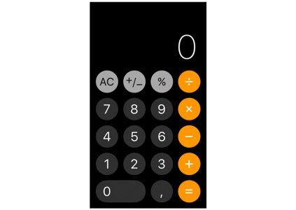 «Калькулятор» в iOS 11 не всегда считает, что «1 + 2 + 3» равно 6