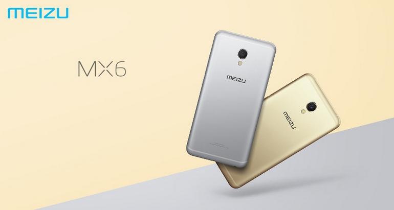 Meizu подтвердила выход флагмана MX7 в 2018