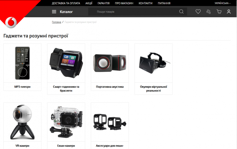 В интернет-магазине shop.vodafone.ua абоненты Vodafone также смогут  заказать дополнительные услуги и сервисы a5a44652e605c
