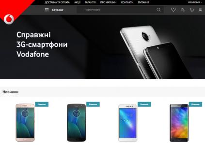 Vodafone Украина запустил фирменный интернет-магазин shop.vodafone.ua, где можно приобрести устройства, аксессуары, тарифные пакеты и услуги оператора