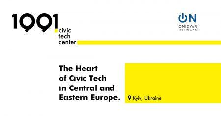 SocialBoost запускает в Киеве хаб 1991 Civic Tech Center, который займетеся развитием украинских стартапов в сфере открытых данных, гражданского участия и электронного управления