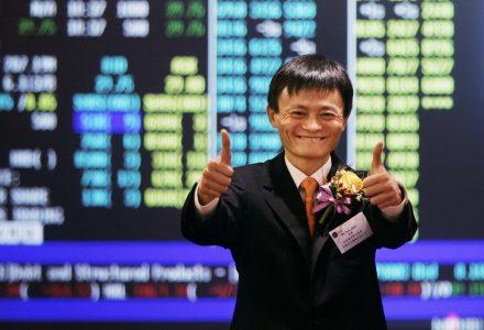 В День холостяка Alibaba продала товаров на более $25 млрд, вдвое превзойдя суммарные американские продажи в Черную пятницу и Киберпонедельник