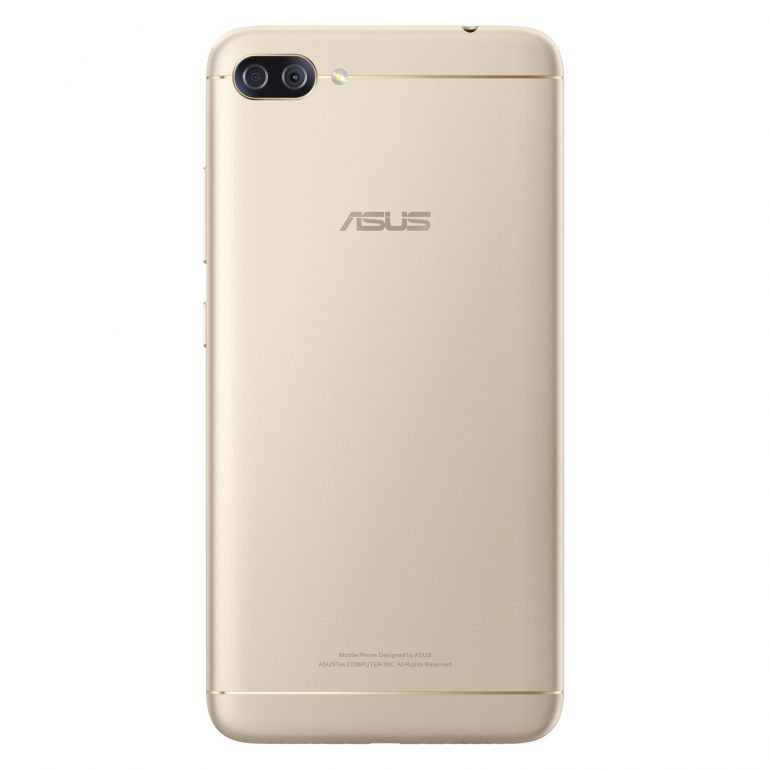 В Украине поступил в продажу 5,5-дюймовый смартфон ASUS ZenFone 4 Max с аккумулятором на 5000 мАч и двойной камерой по цене от 6499 грн