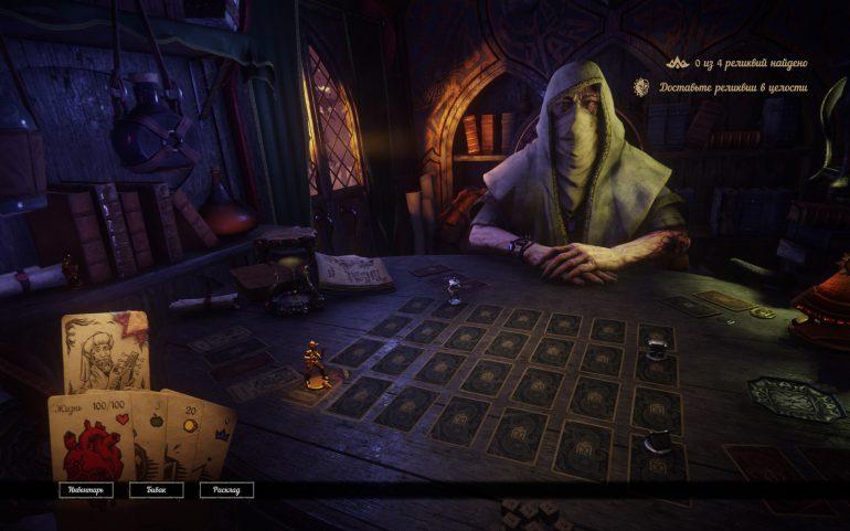 Ролевая игра fate dark бесплатная ролевая игра по бличу