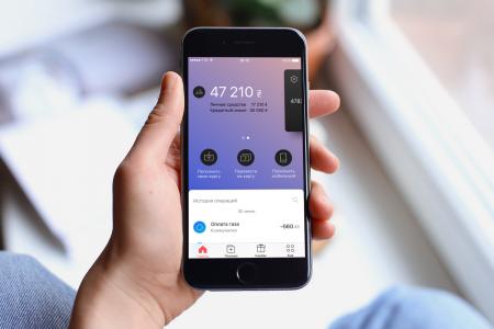 Monobank выпустил общедоступную версию мобильного приложения для Android-смартфонов, но закрытое бета-тестирование новых версий продолжится