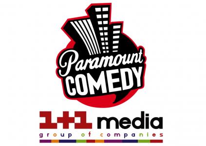 «1+1 медіа» запускає україномовну версію каналу Paramount Comedy з дубльованими серіалами «Друзі», «Теорія великого вибуху», «Спільнота», «Південний парк», «Американська сімейка» та ін.