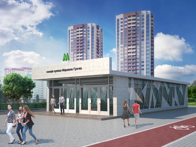 «Киевметропроект» показал, как будут выглядеть станции метро на Виноградарь