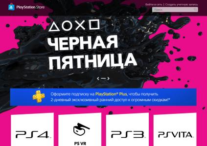 В PlayStation Store стартовала распродажа «Черная пятница» со скидками до 60% на игры для PS4, PS3 и PS Vita