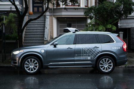 """""""Индикаторы, вибрация и обдув воздухом"""": Uber работает над технологией, которая предотвратит укачивание пассажиров в беспилотных такси"""