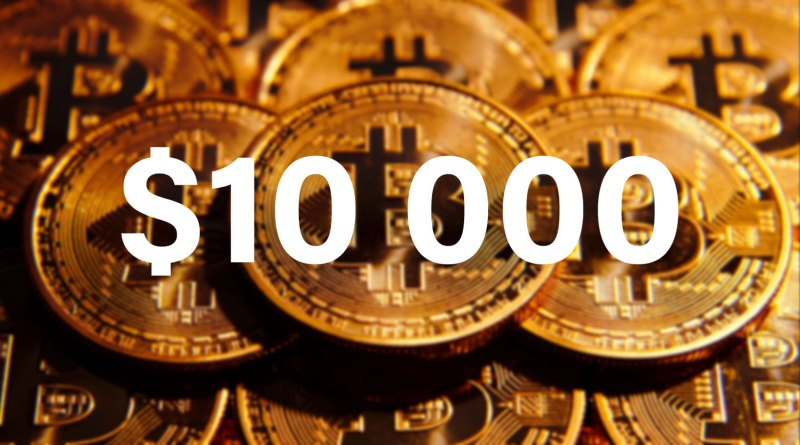 Курс биткоина снизился до9 тыс. долларов из-за сбоев вработе бирж