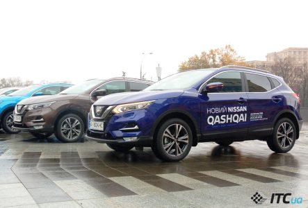 Новый Nissan Qashqai в Украине: первые впечатления