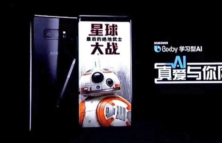 Компания Самсунг готовит квыпуску особый Note 8