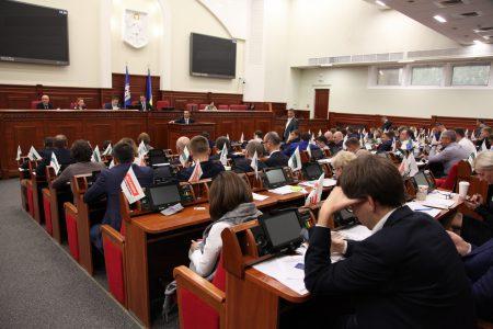 «Национальная криптовалюта и поддержка краудфандинга»: Киевсовет призвал парламент и НБУ создать благоприятный климат для развития стартапов