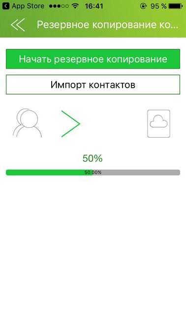 Экспресс-обзор накопителя для iOS Apacer AH790
