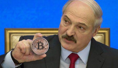 В Беларуси разрешили ICO, майнинг и операции с криптовалютой