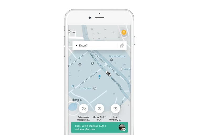 Uber позволил украинским пользователям оставлять чаевые