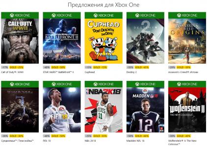 Стартовала новогодняя распродажа «2017 Xbox Countdown Sale» со скидками до 65% на игры для консолей Xbox One и Xbox 360