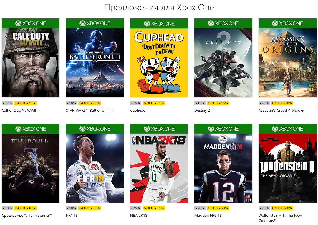 Xbox One Games On Sale : Launched new year s sale quot xbox countdown with