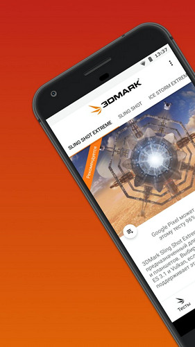 библиотека vulkan поддерживаемые версии android