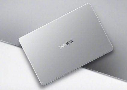 Обновлённый ноутбук Huawei MateBook D (2018) получил улучшенные CPU и GPU