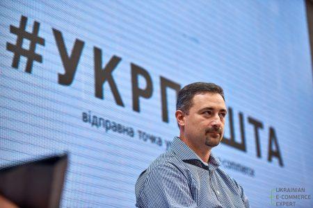 «Новые ограничения на посылки будут неэффективными и затратными»: Укрпошта выступила против новых правил беспошлинного ввоза товаров