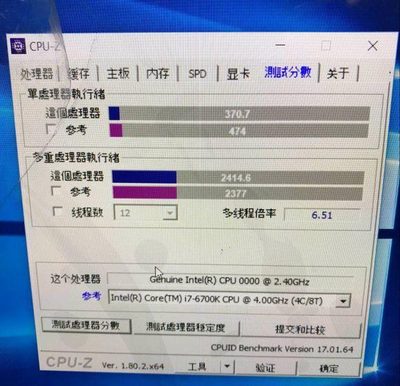 Intel Core i7-8720HQ — первый мобильный «шестиядерник» производителя