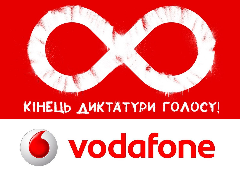 Vodafone Украина продлила срок действия тарифов с безлимитным трафиком Unlim 3G и Unlim 3G Plus до 31 мая 2018 года