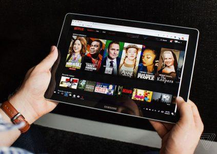 СМИ: Netflix планирует запустить интерактивный сериал для взрослых