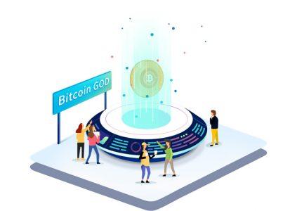 Bitcoin God – очередной хардфорк в сети Bitcoin