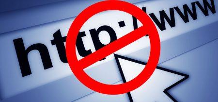 МОН «попросило» вузы и других ограничить доступ к сайтам в доменных зонах «.ru» и «.ру»