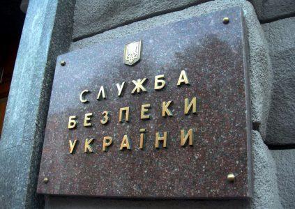 СБУ рассказала о разоблачении гражданина РФ, подозреваемого в «отмывании» денег с использованием криптовалют